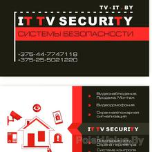 Tv-iT security